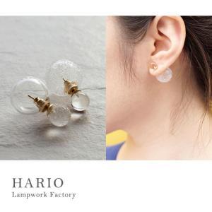 ハリオランプワークファクトリー LWF ピアス カプセル HARIO Lampwork Factory ガラス アクセサリー 透明感 solemo