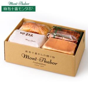 麻布十番モンタボー イチオシ食パン詰め合わせセット
