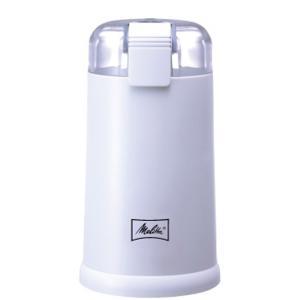 メリタ 電動コーヒーミル ホワイト Melitta 珈琲器具|solemo
