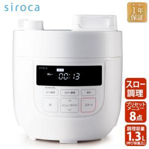 メーカー型番:SP-D131(W) 生産国:中華人民共和国 素材:PP/PA/シリコンゴム/SUS/...