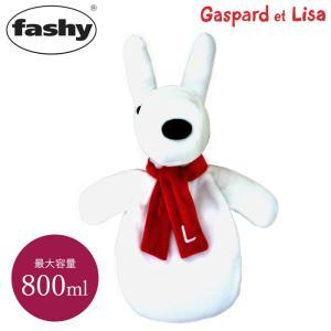 ファシー fashy リサ ぬいぐるみ湯たんぽ リサとガスパール|solemo