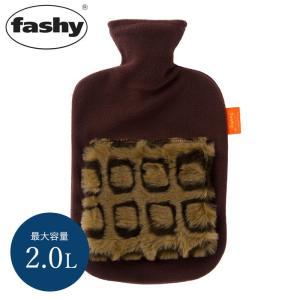 ファシー fashy ハンドウォーマーブラウン湯たんぽ|solemo