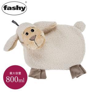 ファシー fashy ホワイトラム ぬいぐるみ湯たんぽ|solemo