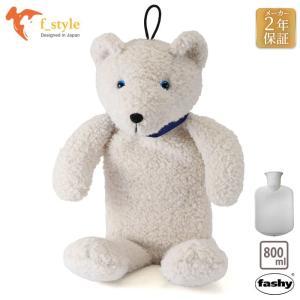 ファシー fashy オリジナルベアー・アレックス湯たんぽ クリーム