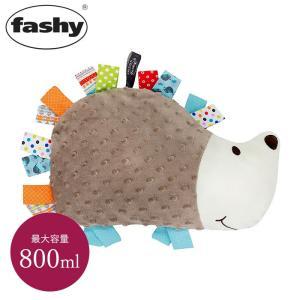 ファシー fashy ハリネズミ ぬいぐるみ湯たんぽ|solemo