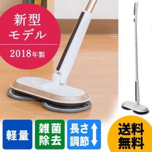 CCP シー・シー・ピー コードレス回転モップクリーナーNEO ZJ-MA17-WH モップ 省スペース 電動モップ 掃除機