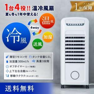メーカー型番:HC-T1802WH 生産国:中華人民共和国 素材:ABS樹脂 その他:電源:AC10...