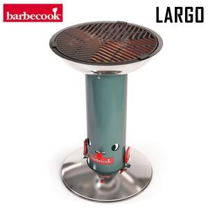 バーべクック barbecook BBQグリル ラルゴ グリーン BBQコンロ 省スペース 4人 おしゃれ solemo