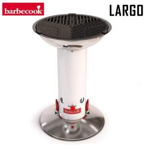 バーべクック barbecook BBQグリル ラルゴ ホワイト BBQコンロ 省スペース 4人 おしゃれ solemo