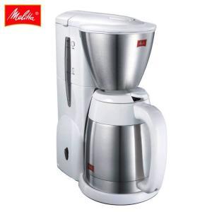 メリタ Melitta コーヒーメーカー 5杯用 ノア ホワイト 珈琲 保温ポット 魔法瓶|solemo