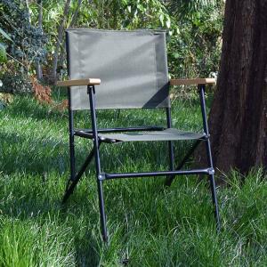 アントレックス antrex ローバーチェア カーキ 折りたたみ 椅子 持ち運び アウトドア|solemo