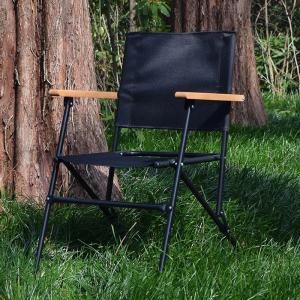 アントレックス antrex ローバーチェア ブラック 折りたたみ 椅子 持ち運び アウトドア|solemo