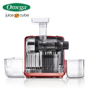 オメガ Omega スロージューサー JUICE CUBE300 レッド ジューサー コンパクト 一...