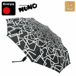 クニルプス Knirps T.220 NUNO 滝 自動開閉折りたたみ傘 T.220 折りたたみ傘 傘 2年保障 solemo