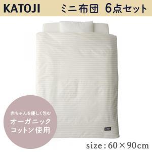 メーカー型番:5811 生産国:中華人民共和国 素材:掛け布団カバーリング:綿100% オーガニック...