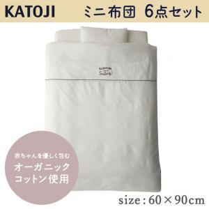 メーカー型番:5812 生産国:中華人民共和国 素材:掛け布団カバーリング:綿100% オーガニック...