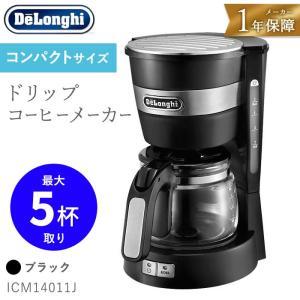 デロンギ De'Longhi ドリップコーヒーメーカー ブラック コーヒーメーカー コンパクト|solemo