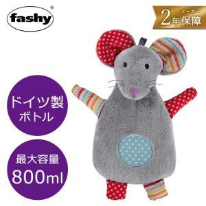 ファシー fashy ぬいぐるみ湯たんぽ マウスドール 800ml 湯たんぽ|solemo