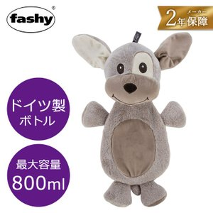 ファシー fashy ぬいぐるみ湯たんぽ 犬のハリー 800ml 湯たんぽ|solemo