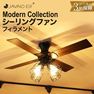 メーカー型番:JE-CF003(BK) 生産国:中華人民共和国 素材:本体:スチール、羽根:MDF、...