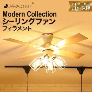 メーカー型番:JE-CF003(WH) 生産国:中華人民共和国 素材:本体:スチール、羽根:MDF、...