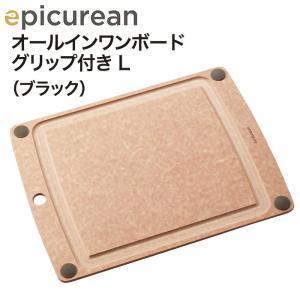 メーカー型番:844809015953 生産国:アメリカ 素材:本体:セルロース繊維製、グリップ:シ...