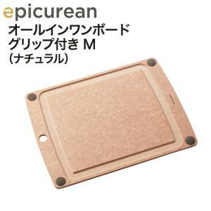 メーカー型番:844809015991 生産国:アメリカ 素材:本体:セルロース繊維製、グリップ:シ...