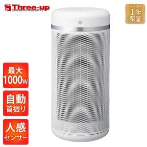 スリーアップ Three Up 人感センサー付 セラミックヒーター センサースイングヒート wh ホ...