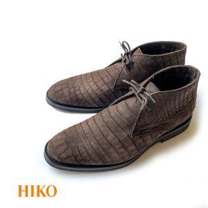 ショートブーツ ブーツ カジュアル メンズ HIKO 日子 クロコダイル ブラウン ヌバック|solfiglio