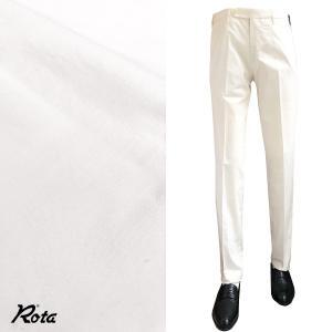 ボトムス メンズ ブランド Rota スリム ストレッチ コットン パンツ ホワイト|solfiglio