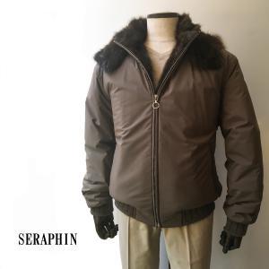 ブルゾン メンズ ジャンバー ブランド セラファン Seraphin 高級 リアルファー シルク ブラウン