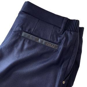 ボトムス メンズ リブパンツ ブランド ZILLI ジリー ウールカシミヤ  ネイビー スラックス 楽パン イージーパンツ|solfiglio