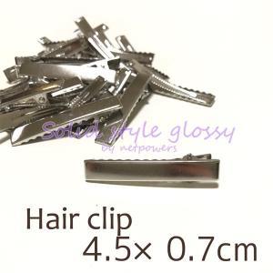 ヘア クリップ 10個セット 4.5×0.7cm クリップピン くちばしクリップ ハンドメイド アクセサリー ヘアパーツ|solidstyle-labo