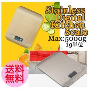 ステンレス デジタル キッチン スケール 5kg 1g 単位 計量器 デジタルスケール|solidstyle-labo