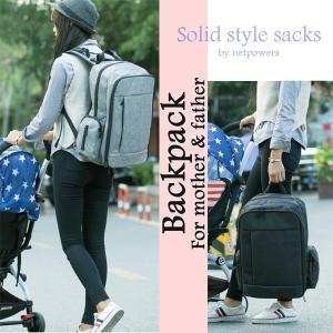 リュックサック マザーズバッグ ママバッグ ベビーバッグ リュック 大容量 軽量 多機能 多収納|solidstyle-labo