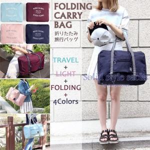 折りたたみ トート バッグ  マザーズバッグ 買い物バッグ サブバッグ 学生バッグ キャリーオン 大容量 軽量|solidstyle-labo
