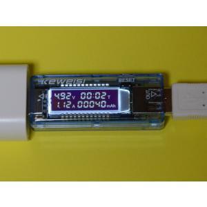 Raspberry Pi用電源の電圧・電流チェックに最適!USB簡易電圧・電流チェッカー(電圧・電流、累計時間・電流量同時表示1ポート型)