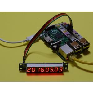 ラズベリーパイ(Raspberry Pi)初心者向け説明書、サポート付 8桁デジタル表示7セグLED(MAX7219)