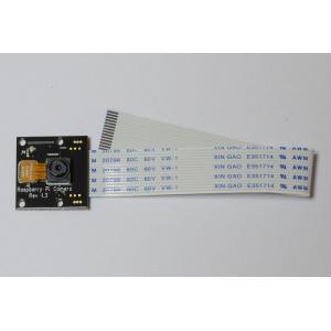 Raspberry Pi専用赤外線カメラモジュール|solinnovay