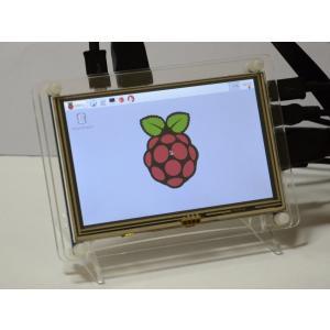Raspberry Pi(ラズパイ)用液晶モニタ(タッチパネル式800X480ドット) 5inch HDMI LCD B(USBタッチ) Rev.2.1(Windows対応版) & 電子工作対応フレームスタンド