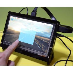 Raspberry Pi(ラズパイ)用液晶モニタ(静電タッチ 1024X600ドット) 7inch HDMI LCD C(USBタッチ)最新ファーム(Windows対応) & 電子工作対応フレームスタンド solinnovay