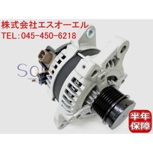 トヨタ カローラアクシオ(ZRE142 ZRE144) カローラフィールダー(ZRE142G ZRE144G) カローラルミオン(ZRE152N ZRE154N) オルタネーター 27060-37020 コア返却不要 solltd2