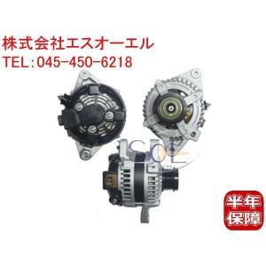 トヨタ アイシス(ZGM11G ZGM11W) ヴォクシー ノア(ZRR70G ZRR70W ZRR75G ZRR75W) オルタネーター 27060-37030 27060-37031 コア返却不要|solltd2