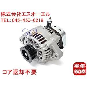 ダイハツ ハイゼット(S200C S200P S210C S210P S320G S320V S320W S330G S330V S330W) ムーヴ(L150S L160S) オルタネーター コア返却不要|solltd2