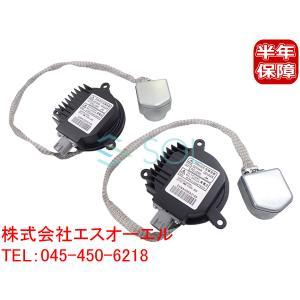 日産 エルグランド(E51 NE51 TE52 TNE52) フーガ(PY50) D2R D2S 専用 純正キセノン用 補修バラスト 35W 28474-89904 28474-89907 2個セット|solltd2