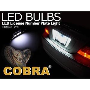 AUDI A3 8PC 8P キャンセラー内蔵 ホワイト LEDライセンス ナンバー灯セット 37mm対応 COBRA製|solltd2