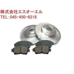 ダイハツ ソニカ(L405S L415S) タント(L350S L375S) フロント ブレーキーローター ブレーキパッド 左右セット 43512-97203 04465-B2150 solltd2
