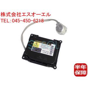 レクサス IS350 IS250(GSE20) LS600h LS460 (UVF4# USF4#) RX450h RX350 RX270(AGL10 GGL1# GYL1#) D2R D2S D4R D4S 純正キセノン用 補修バラスト 35W DDLT003|solltd2
