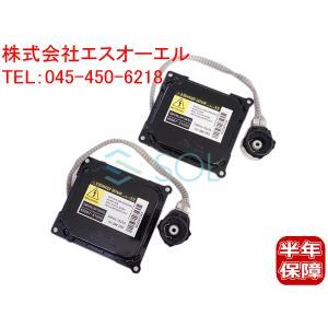 レクサス IS350 IS250(GSE20) LS600h LS460 (UVF4# USF4#) RX450h RX350 RX270(AGL10 GGL1# GYL1#) D2R D2S D4R D4S 純正キセノン用 補修バラスト 35W 2個セット|solltd2