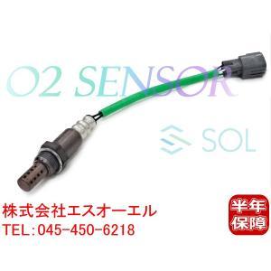 ダイハツ タント(L375S L385S) タントエグゼ(L455S L465S) エッセ(L235...